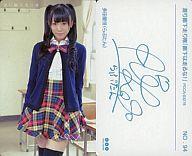 【中古】アイドル(AKB48・SKE48)/「廊下は走るな!」特典トレカ 【No.94】 : 多田愛佳/「廊下は...