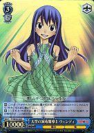 トレーディングカード・テレカ, トレーディングカード R FTSE10-38 R ()