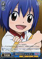 トレーディングカード・テレカ, トレーディングカードゲーム C FTSE10-39 C ()