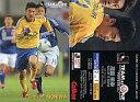 【中古】スポーツ/サッカー日本代表チームチップス 2011年版 AO-02 : 茂庭 照幸