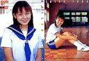 【中古】コレクションカード(女性)/BOMB CARD 20...