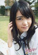 【エントリーで1/13(金)10:00~1/29(日)9:59までポイント10倍以上】【中古】生写真(AKB48...