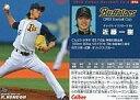 【中古】スポーツ/2010プロ野球チップス第1弾/オリックス/レギュラーカード 096 : 近藤 一樹