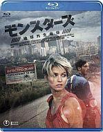 【送料無料】【smtb-u】【中古】洋画Blu-ray Disc モンスターズ 地球外生命体【10P13Dec14】【画】