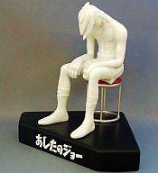 【中古】フィギュア 矢吹丈 「あしたのジョー」 当たりくじ セラミックフィギュア【0304superP1...