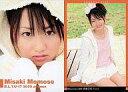 【中古】コレクションカード(女性)/雑誌B.L.T.U-17付録トレカ B06 : 桃瀬美咲