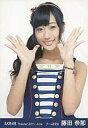 【中古】生写真(AKB48・SKE48)/アイドル/AKB48 藤田奈那/上半身・両手パー/劇場トレーディング生写真セット2011.June