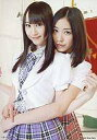 【中古】生写真(AKB48・SKE48)/アイドル/AKB48 ぐるぐる王国特典(松井玲奈・松井珠理奈)/ここにいたこと【エントリーでポイント10倍!(3月11日01:59まで!)】