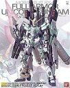 【中古】プラモデル 1/100 MG RX-0 フルアーマーユニコーンガンダム Ver.Ka 「機動戦士ガンダムUC」 [0172818]