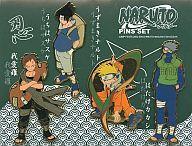 トレーディングカード・テレカ, トレーディングカード () NARUTO-- (4) 2002