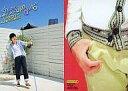 【中古】コレクションカード(男性)/J-Men'Sトレカシリーズ大東駿介 08 : 大東駿介/J-Men'Sトレカシリーズ大東駿介