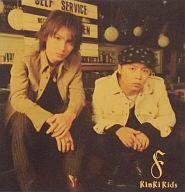 駿河屋なら各種キャンペーンにエントリーするとポイント5倍以上!【中古】邦楽CD KinKi Kids / ...