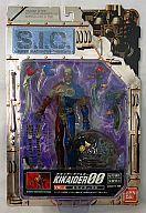 中古 フィギュアS.I.C.VOL.3キカイダー00「人造人間キカイダー」