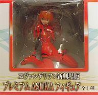 コレクション, フィギュア 2024!P26.5 ASUKA
