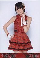 【ポイント最大5倍】【中古】生写真(AKB48・SKE48)/アイドル/AKB48 前田亜美/膝上・赤チェック/...