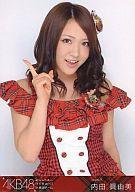 【中古】生写真(AKB48・SKE48)/アイドル/AKB48 内田眞由美/腰上・赤チェック/よっしゃぁ〜行くぞぉ〜!in 西武ドーム スペシャルBOX特典