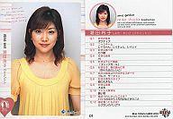 【中古】BBM/ヴィーナスショット/BBM REAL VENUS CARDS 2011 03 : 潮田玲子[バドミントン]【...