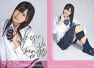 【ポイント最大7倍】【中古】アイドル(AKB48・SKE48)/SKE48 トレーディングコレクション R122 ...