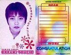 【中古】コレクションカード(女性)/ENKUMI TOUCH! No.26 : 遠藤久美子/ENKUMI TOUCH!