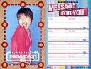 【中古】コレクションカード(女性)/ENKUMI TOUCH...