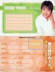 【中古】コレクションカード(女性)/ENKUMI TOUCH! No.44 : 遠藤久美子/ENKUMI TOUCH!