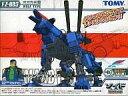 【中古】プラモデル 1/72 FZ-003 コマンドウルフAC/オオカミ型 「ZOIDS ゾイドフューザーズ」