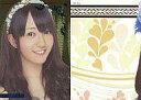 【エントリーでポイント10倍!(9月11日01:59まで!)】【中古】アイドル(AKB48・SKE48)/AKB48オフィシャルトレーディングカードvol.2 40-3-sp : 佐藤亜美菜/スペシャルカード/AKB48オフィシャルトレーディングカードvol.2