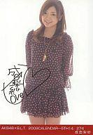 【中古】生写真(AKB48・SKE48)/アイドル/AKB48 成田梨紗/AKB48×B.L.T.2009CALENDAR-5TH14/27...