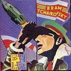 【中古】洋楽CD ブラム・チャイコフスキー / パワー・ポップの仕掛人