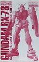 【中古】プラモデル 1/100 MG RX-78 ガンダム キャスバル専用機 コーティングバージョン 全日本模型ホビーショー限定品「機動戦士ガンダム ギレンの野望 ジオンの系譜」