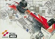 ゲーム, その他 MSX ROM F-1 ()