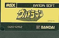【エントリーでポイント10倍!(7月11日01:59まで!)】【中古】MSX カートリッジROMソフト ウルトラマン (箱説なし)画像