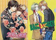 【中古】クリアファイル 世界一初恋/LOVE STAGE!! ミニクリアファイル2種セット CIEL2010年11月号 付録画像