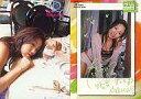 【中古】コレクションカード(女性)/トレカ/澤山璃奈 HIT...