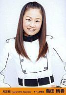 トレーディングカード・テレカ, トレーディングカード (AKB48SKE48)AKB48 2010.September
