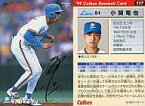 【中古】スポーツ/1999プロ野球チップス ラッキーカード特典/西武/ゴールドサインカード 117 : 小関 竜也(箔押しサイン入)