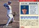 【中古】スポーツ/1999プロ野球チップス ラッキーカード特典/オリックス/ゴールドサインカード 197 : 金田 政彦(箔押しサイン入)の商品画像