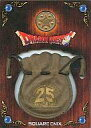 【中古】小物(キャラクター) 実物大ちいさなメダル 「Wii ドラゴンクエスト25周年記念 ファミコン&スーパーファミコン ドラゴンクエストI・II・III」 初回生産特典