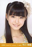 【中古】生写真(AKB48・SKE48)/アイドル/AKB48 市川美織/顔アップ/劇場トレーディング生写真...