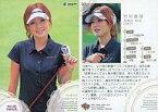 【中古】コレクションカード(女性)/BBM2010REAL VENUS 07 : 07/竹村真琴