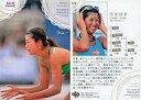 【中古】コレクションカード(女性)/BBM2010REAL VENUS 09 : 09/西堀健実
