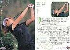 【中古】コレクションカード(女性)/BBM2010REAL VENUS 38 : 38/竹村真琴