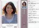 【中古】コレクションカード(女性)/BBM2010REAL VENUS...