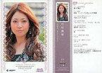 【中古】コレクションカード(女性)/BBM2010REAL VENUS 69 : 69/竹村真琴