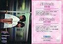 【中古】コレクションカード(女性)/PSゲーム「elan」キャンペーントレカ 1 : 前田愛・前田亜樹/ノーマルカード/PSゲーム「elan」キャンペーントレカ
