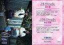 【中古】コレクションカード(女性)/PSゲーム「elan」キャンペーントレカ 5 : 前田愛・前田亜樹/ノーマルカード/PSゲーム「elan」キャンペーントレカ