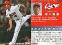 【中古】スポーツ/2010プロ野球チップス第1弾/広島/レギュラーカード 036 : 永川 勝浩
