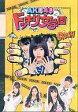 【中古】その他DVD AKB48 ドッキリ女学園(生写真欠け)