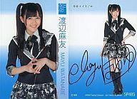 【送料無料】【smtb-u】【中古】【10P3Feb12】アイドル(AKB48・SKE48)/AKB48 トレーディングコ...
