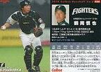 【中古】スポーツ/2010プロ野球チップス第1弾/日本ハム/レギュラーカード 056 : 鶴岡 慎也